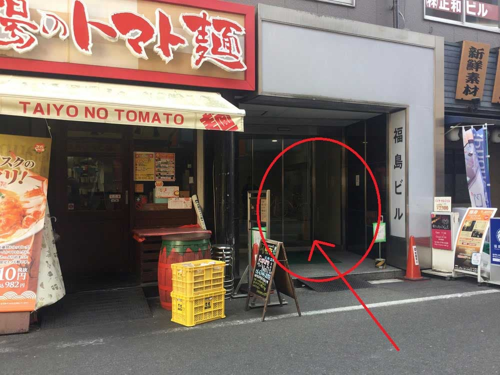 隣にある福島ビルの入口へ入ってください。